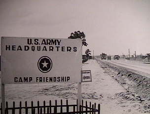Camp Friendship Main Gate